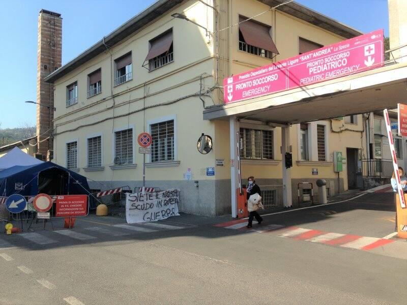 L'ingresso del Pronto soccorso dell'ospedale Sant'Andrea